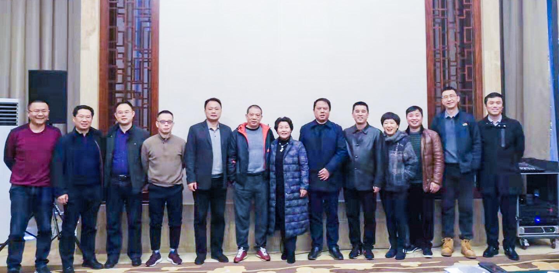 亚博游戏官网下载亚博体育官方网召开2019年度工作务虚会